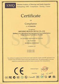 恒佳散热风扇CE证书