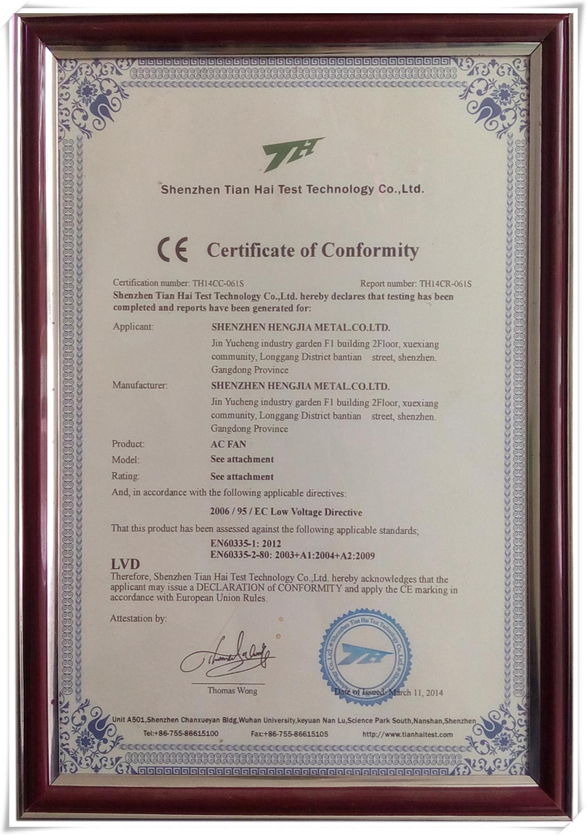 恒佳散热风扇CE认证证书