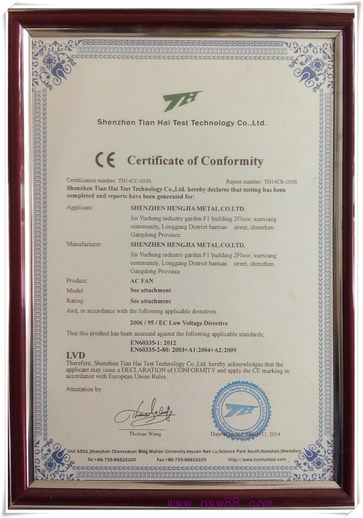 散热风扇CE认证证书(2)