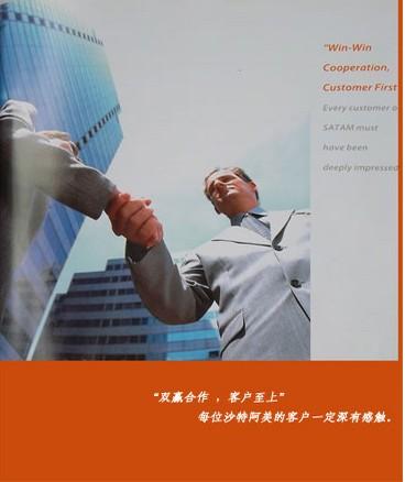 表扬信-恒维泰实业有限公司