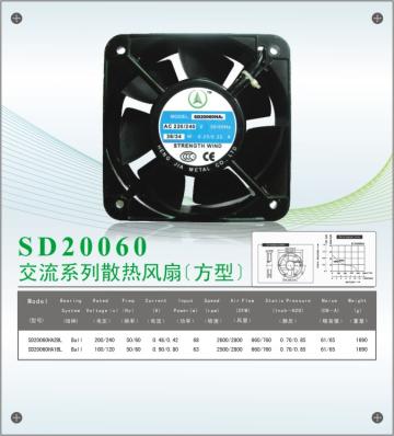 20060散热风扇(方型)